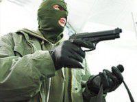 Вооруженные электрошокером мужчины ограбили нотариуса