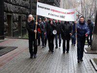 Бывшие запорожские милиционеры требовали в Киеве люстрации