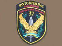 У запорожского батальона появился свой гимн (Видео)