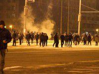 Дело о разгоне запорожского Майдана перенесли на следующий год