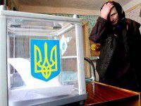 В Запорожском облсовете назвали дату выборов