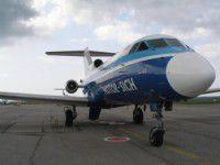 Запрет на вылет из запорожского аэропорта снова продлили