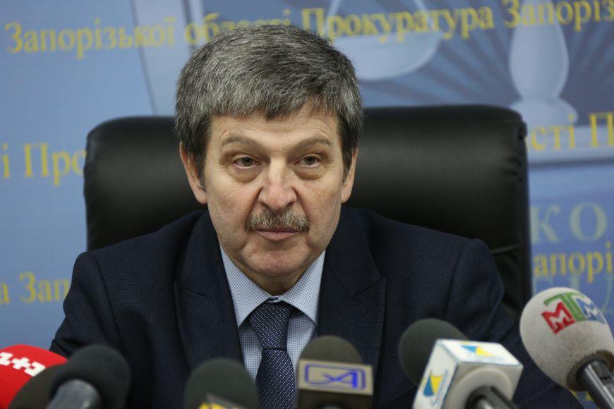 Юрий Луценко отстранил отработы обвинителя Запорожской области