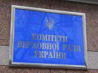 Народные депутаты поделили комитеты: какие достались запорожским