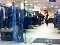 Во время сессии запорожский мэр прогуливался по столичному бутику (Фото)