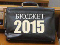 В Запорожье утвержден новый бюджет