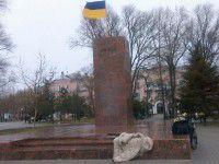В Бердянске нашли замену поваленному Ленину