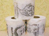 Почую кожного: на запорожском аукционе продают туалетную бумагу с Януковичем