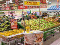 В Запорожье продукты из «Амсторов» будут продавать на рынках