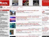 Сайт запорожского журналиста Артема Тимченко запретили в России