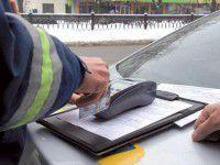В Запорожье водители смогут оплатить штраф на месте нарушения