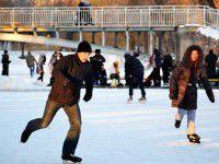 Строительство катка в запорожском парке перенесли из-за доллара