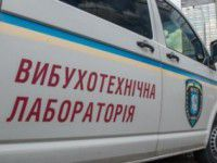 В Запорожье правоохранители выехали искать взрывчатку не в тот суд