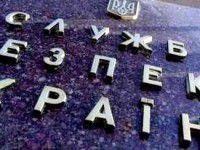 В СБУ займутся расследованием связи запорожского мэра с террористом «Алабаем»