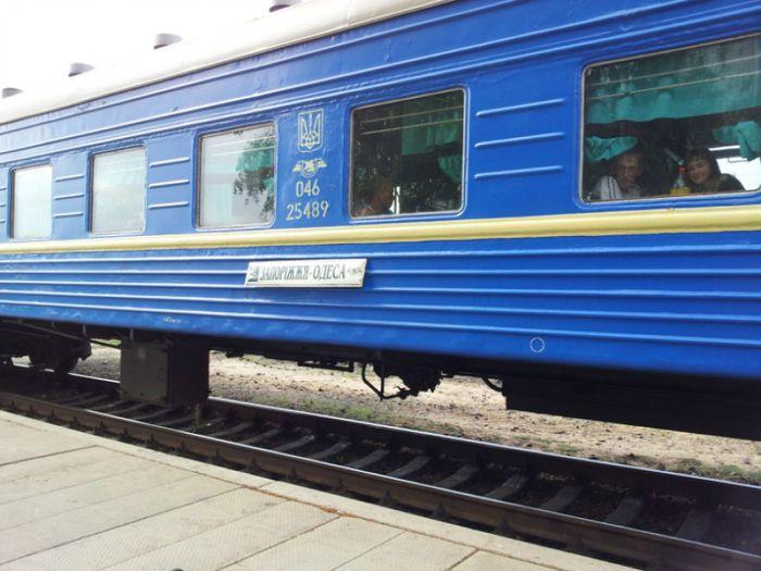 Купить билет на поезд из полтавы до москвы