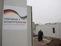 В Запорожье беженцы отказались селиться в мобильный городок