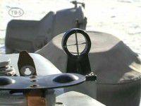 Бердянские пограничники будут выслеживать врагов современным радаром