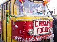 В Запорожье на рейс вышел новогодний трамвай