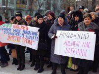 Конфликт в «Амсторе»: запорожские правоохранители завели дело