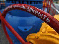 Под Запорожьем матери бойца АТО отключили газ