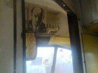В запорожском трамвае «катается» Ленин
