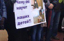 В Бердянске прошел воскресный Майдан