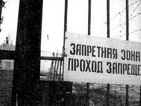В Запорожье задержали заместителя начальника СИЗО на крупной взятке