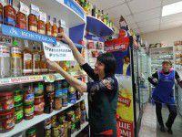Жители Запорожской области подпольно кормят оккупированный Крым