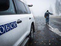Бердянские чиновники отрицают факт стрельбы