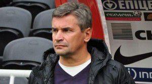 У запорожского «Металлурга» новый тренер