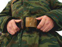 В Запорожской области завели угловные дела против 12 призывников