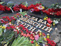 В Запорожской области открывают памятник Героям Небесной сотни