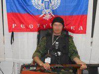 В Запорожской области посадили боевика «ДНР»