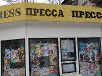 Запорожский мэр не продлил контракт с критиковавшей его подчиненной