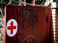 Запорожский журналист попал в районе Донецка под минометный обстрел
