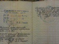 Запорожский «киборг», воевавший год, получил 700 гривен «дембельских»
