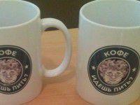 «Кофе идешь пить?» — в Запорожье продают чашки с Коломойским