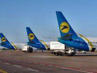 С апреля авиакомпания Коломойского открывает рейс «Киев-Запорожье»