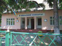 Ночью в Запорожской области обстреляли военкомат