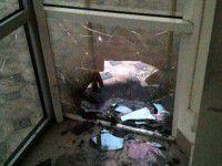 В милиции опровергают заявление о взрыве в торговом центре