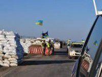 На блокпосту в Запорожской области задержан автомобиль со снарядами