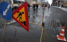 Дорожники будут ремонтировать новый участок дороги на Победе за свои деньги