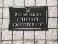 Заместителя начальника СИЗО подозревают в связях с диверсантами