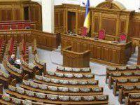 Экс-нардепов от Запорожской области объявили в розыск