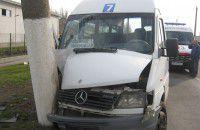Опубликованы фото с места аварии с участием маршрутки