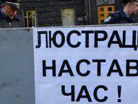 Люстрация: более 30 запорожских чиновников соврали о стоимости имущества