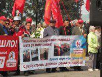 В Запорожье коммунисты намерены отметить 1 мая возле Ленина