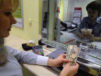 В Запорожье сотрудница банка пропала с 12 миллионами долларов — СМИ