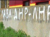 На улицах Мелитополя появились надписи «Слава ДНР-ЛНР»
