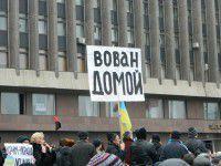 Запорожцев зовут выйти против ЗНР в национальной символике